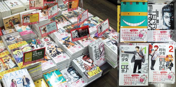 全国書店員が選んだおすすめコミック2013