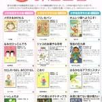 20130701_summer2_1