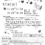 20130714_moto
