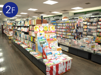 長谷川書店ネスパ茅ヶ崎店2階写真