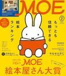 20140116_moe_2