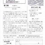 20140516_meisaku