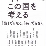 scan_005404