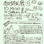 scan_006490