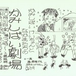 scan_006558