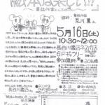 20150516_ehon