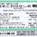 20150520_10