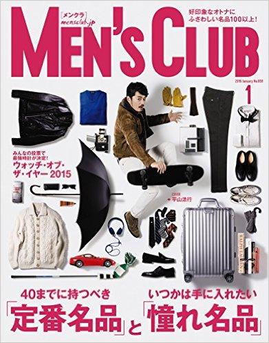 20151130_mensclub