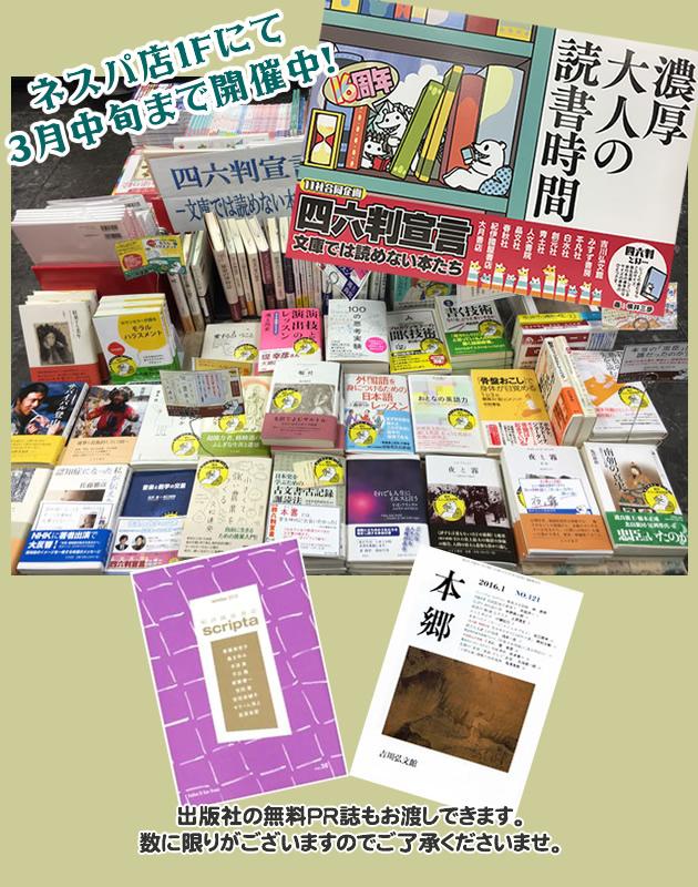 20160229_siroku11