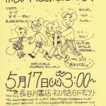 20160517_ehon