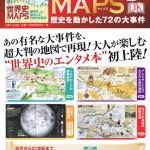 20161104_maps2