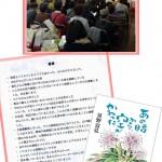 20161103houkoku