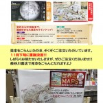 20161114_maps1