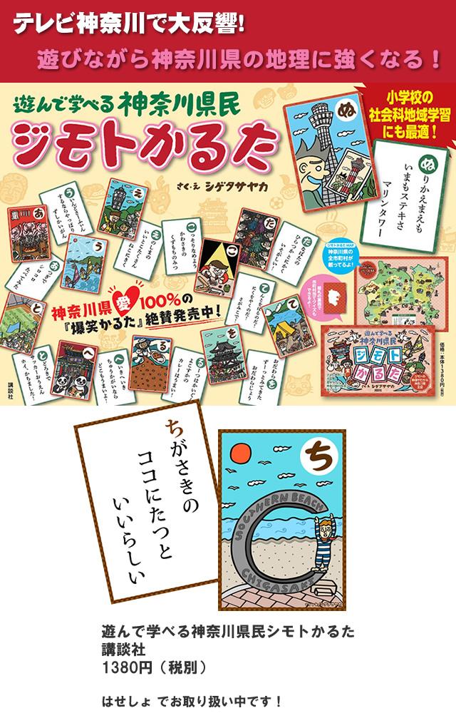 20161222_karuta1
