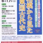 20170617_sagami1