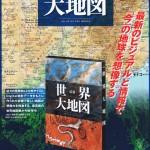 20170615_chizu1