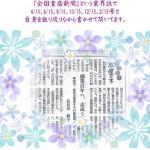 20170615_sinbun1