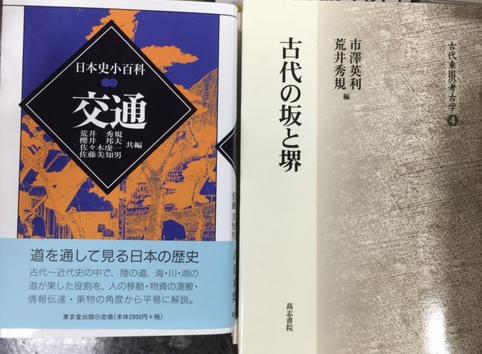20170617_houkoku3