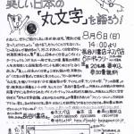 20170806_kuseji1