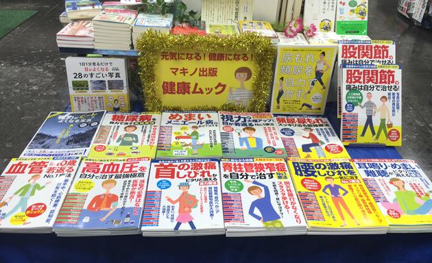 20170925_makino