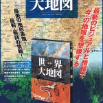 20171020_chizu1