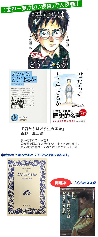 20171113_ikiru1
