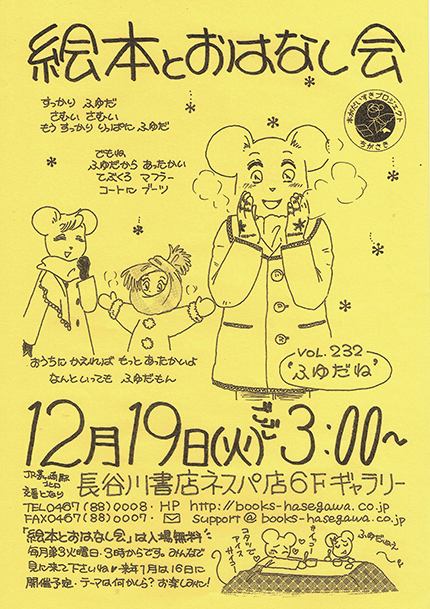 20171017_ehon
