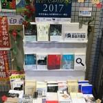 20171221_syahyou