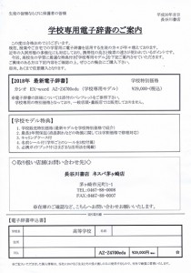 20180316_jisyo3