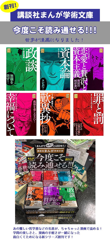20180412_manga2