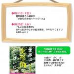 20180618_otanoshimi1