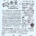 20180808_sikakeehon1