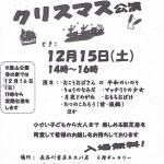 20181215_sawayaka