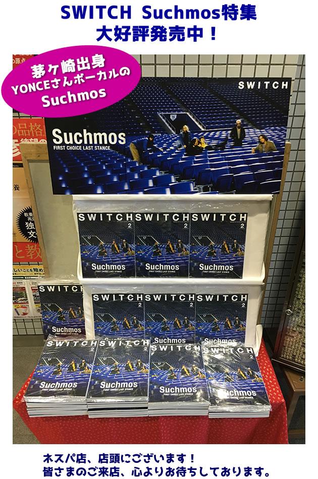 20190123_suchmos
