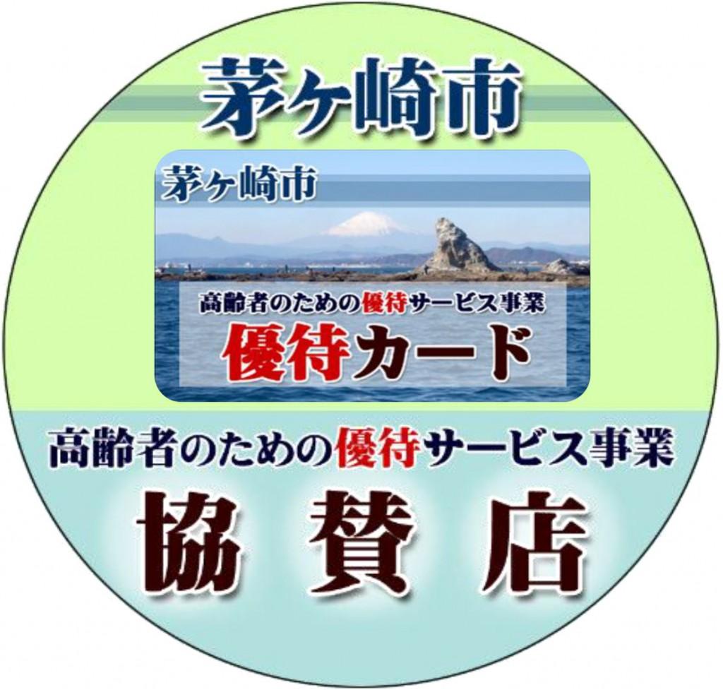 20190415_kourei