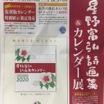 201911_tomihiro